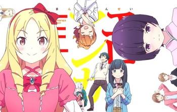 e_manga_01.jpg