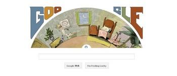 google_02.jpg