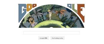 google_03.jpg