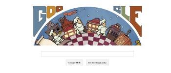 google_07.jpg