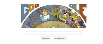google_09.jpg