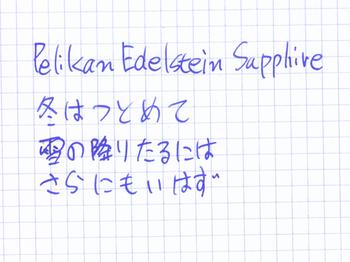 pelikan_ink_sc_01.png