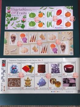 stamps_b.jpg