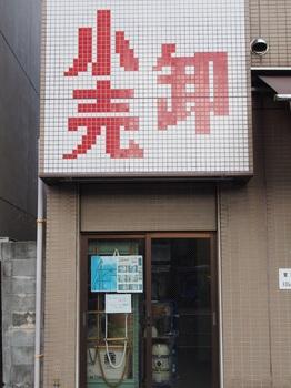 suga_kou_01.jpg