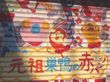 suga_kou_03.jpg