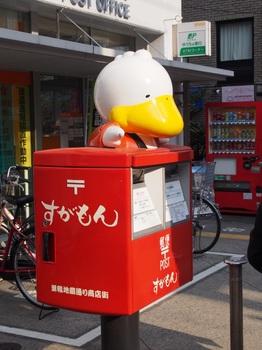 suga_kou_04.jpg