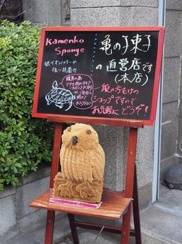 suga_kou_13.jpg