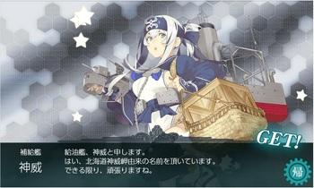 kan_col_40_02.jpg
