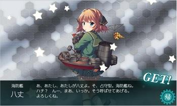 kan_col_40_05.jpg