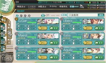 kan_col_40_09b.jpg