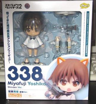 miyafuji_nendo.jpg