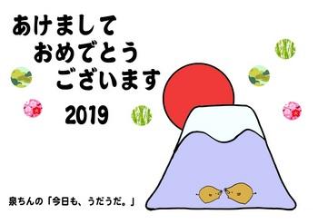 nenga_2019.jpg
