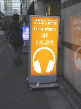 nezu_08.jpg