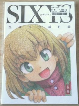 sixys.jpg