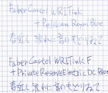 writink_05.jpg